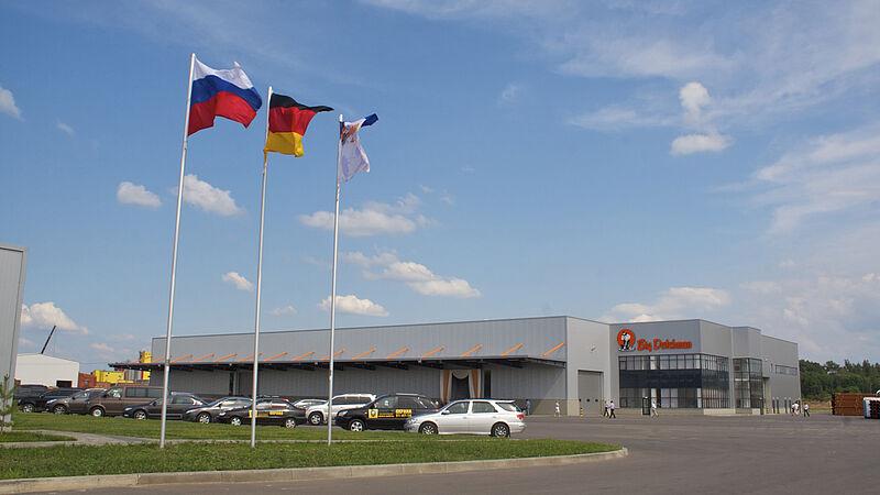 Centre logistique Kaluga en Russie